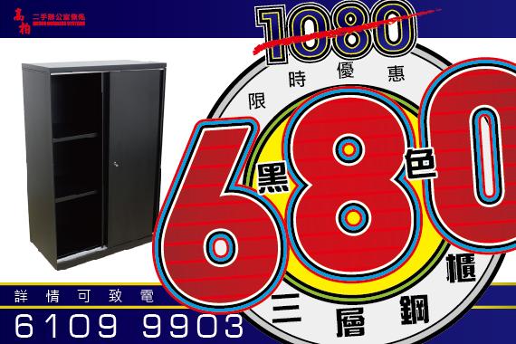 680_web-01-02.jpg