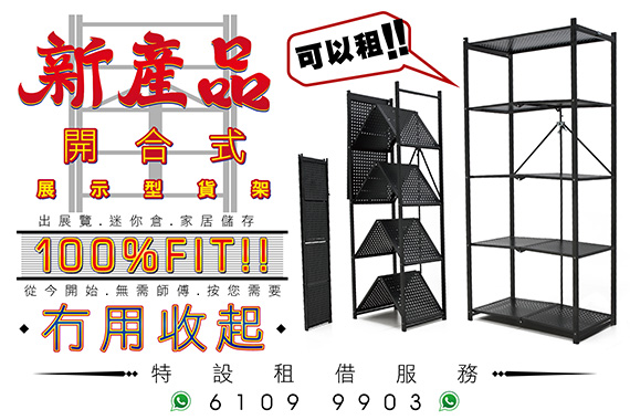 GR-E廣告_WEB-RE.jpg