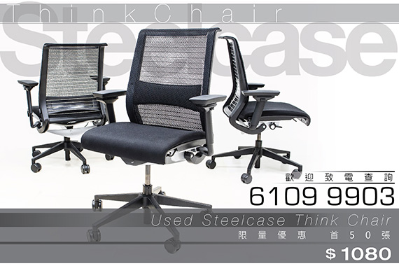 ThinkChair-001.jpg