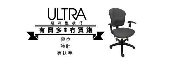 Ultra_RENEW1.png